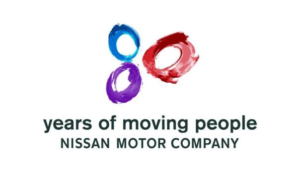 Nissan_Corporate_Final_80th_Anniversary_Logo_SECONDARY