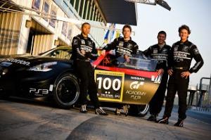 racesimcentral-gt-academy-nissan-2012